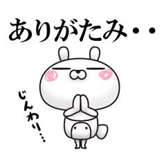 PUSH│ダウンロードページ